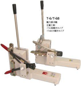 T-6/T-6B