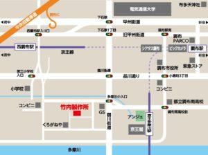 竹内製作所周辺地図